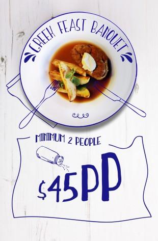 greek-feast-banquet-web